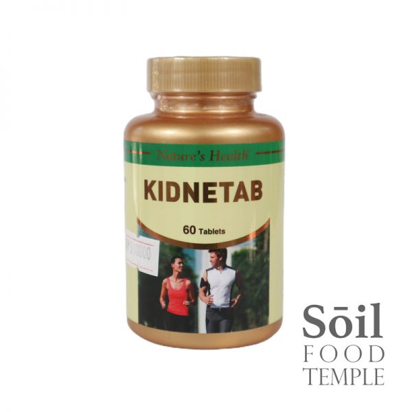 Vitamin & Nutrition Natures Health Kidnetab Available in 60 tablets