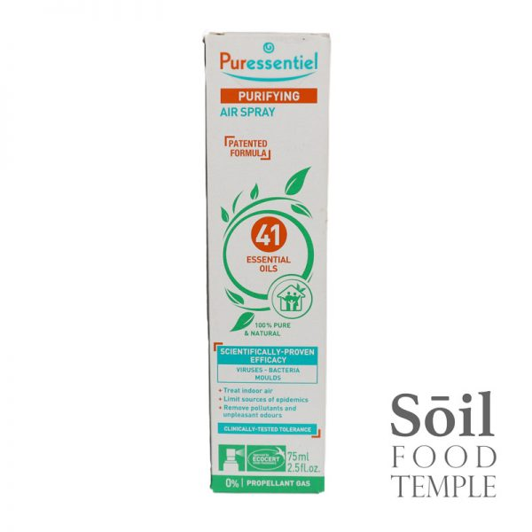 Vitamin & Nutrition Puressential Available in 75ml